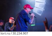 Купить «Lyapis-98 in Sala Apolo, Barcelona», фото № 30234907, снято 22 ноября 2018 г. (c) Яков Филимонов / Фотобанк Лори