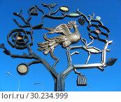 Купить «Декоративный символ района Отрадное. Округ Отрадное. Город Москва», эксклюзивное фото № 30234999, снято 23 марта 2015 г. (c) lana1501 / Фотобанк Лори