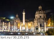 Купить «View of the Trajan forum with the Church of Santa Maria di Loreto and column Trajan at night, Rome, Italy», фото № 30235215, снято 14 сентября 2017 г. (c) Наталья Волкова / Фотобанк Лори