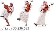 Купить «Arab man playing cello isolated on white», фото № 30236683, снято 8 июля 2020 г. (c) Elnur / Фотобанк Лори