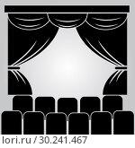 Theater stage, curtain and rows of chairs. Стоковая иллюстрация, иллюстратор Сергей Лаврентьев / Фотобанк Лори