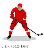 Купить «Hockey player illustration», иллюстрация № 30241647 (c) Сергей Лаврентьев / Фотобанк Лори
