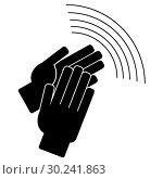 Купить «Clapping hands on a white background», иллюстрация № 30241863 (c) Сергей Лаврентьев / Фотобанк Лори