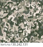 Купить «Seamless khaki camouflage», иллюстрация № 30242131 (c) Сергей Лаврентьев / Фотобанк Лори