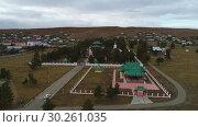 Купить «Забайкалье. Видео с дрона. Буддистский дацан в Агинском.», видеоролик № 30261035, снято 7 октября 2018 г. (c) kinocopter / Фотобанк Лори