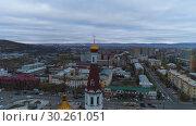 Купить «Чита, Забайкалье. Вид на город с дрона.», видеоролик № 30261051, снято 6 октября 2018 г. (c) kinocopter / Фотобанк Лори