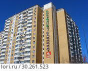 Купить «Семнадцатиэтажный трёхподъездный панельный жилой дом серии П-44Т (построен в 2003 году). Северный бульвар, 3, корпус 2. Район Отрадное. Город Москва», эксклюзивное фото № 30261523, снято 23 марта 2015 г. (c) lana1501 / Фотобанк Лори