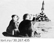 Купить «Если бы мы не бухали, то и ракеты не летали», иллюстрация № 30267435 (c) Олег Хархан / Фотобанк Лори