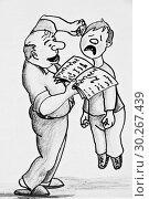 Купить «Father punishes son for bad schooling. The problem of domestic violence.», иллюстрация № 30267439 (c) Олег Хархан / Фотобанк Лори