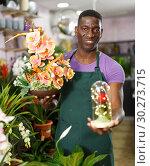 Купить «Florist offering flower arrangements», фото № 30273715, снято 14 февраля 2019 г. (c) Яков Филимонов / Фотобанк Лори