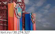 Купить «Banners with medals and ribbons on the facade of Historical museum (Victory Day decoration), Red Square, Moscow, Russia», видеоролик № 30274327, снято 10 марта 2019 г. (c) Владимир Журавлев / Фотобанк Лори