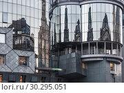 Haas House facade, Vienna, Austria (2015 год). Редакционное фото, фотограф EugeneSergeev / Фотобанк Лори