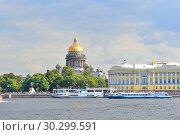Beautiful quay in St. Petersburg (2018 год). Стоковое фото, фотограф Татьяна Савватеева / Фотобанк Лори