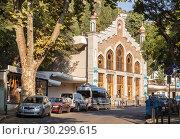 Купить «Tbilisi Mtatsminda Funicular Station», фото № 30299615, снято 2 октября 2018 г. (c) Юлия Бабкина / Фотобанк Лори