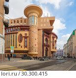 Театр  Et Cetera пер. Фролов, 2 Москва Россия (2019 год). Редакционное фото, фотограф Владимир Чинин / Фотобанк Лори
