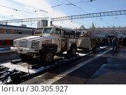 Купить «Захваченный у сирийских террористов многоцелевой бронированный автомобиль«RG-31» Nyala на платформе железнодорожного состава», фото № 30305927, снято 23 февраля 2019 г. (c) Free Wind / Фотобанк Лори