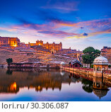Купить «Amber Fort and Maota Lake, Jaipur, Rajasthan, India», фото № 30306087, снято 18 ноября 2012 г. (c) photoff / Фотобанк Лори
