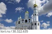 Купить «Ivan the Great Bell against the sky. Moscow Kremlin, Russia. UNESCO World Heritage Site», видеоролик № 30322635, снято 15 марта 2019 г. (c) Владимир Журавлев / Фотобанк Лори