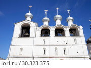 Купить «The belfry of the Assumption Cathedral in the Rostov Kremlin. Gold ring of Russia», фото № 30323375, снято 2 июля 2014 г. (c) Яна Королёва / Фотобанк Лори