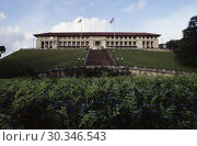 Купить «PANAMA Panama City -- Oct 1995 -- Panama Canal Commission ( PCC ) administration building when it was jointly administered by the USA and Panama (both...», фото № 30346543, снято 22 августа 2019 г. (c) age Fotostock / Фотобанк Лори