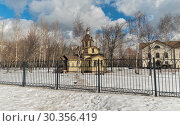 Купить «Церковь Владимира равноапостольного в Отрадном», фото № 30356419, снято 20 марта 2019 г. (c) Ирина Гришанова / Фотобанк Лори