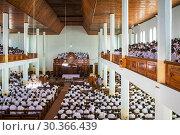 Купить «Followers of the Christian sect of Fifohazana, sunday mass, Soatanana village, Madagascar.», фото № 30366439, снято 24 июня 2019 г. (c) age Fotostock / Фотобанк Лори
