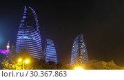Купить «Night view of Baku Flame Towers, Azerbaijan», видеоролик № 30367863, снято 18 марта 2019 г. (c) Serg Zastavkin / Фотобанк Лори