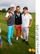 Купить «Celebrities attending GRK Golf Charity Masters in Leipzig. Featuring: Axel Schulz, Florian Silbereisen, Jan Josef Liefers Where: Leipzig, Germany When: 19 Aug 2017 Credit: WENN.com», фото № 30371475, снято 19 августа 2017 г. (c) age Fotostock / Фотобанк Лори