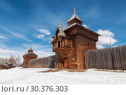 "Купить «Irkutsk architectural and ethnographic Museum ""Taltsy"". The Spasskaya (Saviour tower) iof Ilimsk stockaded town, 1667, the selo of Taltsy, Irkutsk oblast, Russia», фото № 30376303, снято 20 марта 2019 г. (c) Наталья Волкова / Фотобанк Лори"