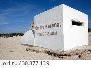Spain, Mallorca - View of Es Trenc Beach (2016 год). Редакционное фото, агентство Caro Photoagency / Фотобанк Лори