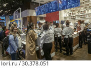 Купить «Nutella lovers flock to the grand opening of the Nutella Cafe in the Greenwich Village neighborhood of New York on Wednesday November 14, 2018. This is...», фото № 30378051, снято 14 ноября 2018 г. (c) age Fotostock / Фотобанк Лори