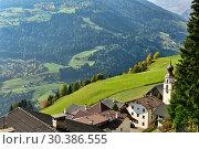 Купить «Альпийская деревенька Штульс, расположенная в Штубайских Альпах. Южный Тироль, Италия.», фото № 30386555, снято 17 октября 2018 г. (c) Bala-Kate / Фотобанк Лори