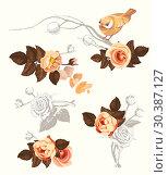 Купить «Autumn Bird Flower Branch Watercolor Decoration Kit for Invitation Card. Floral Summer Abstract Rose Bouquet with Nightingale. Romantic Plant Bloom Wedding Background Flat Cartoon Vector Illustration.», иллюстрация № 30387127 (c) Olga Petrakova / Фотобанк Лори
