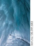 Купить «Fabulous ice cave on lake Baikal. Eastern Siberia, Russia», фото № 30391683, снято 18 марта 2019 г. (c) Наталья Волкова / Фотобанк Лори