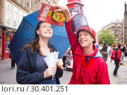 Купить «Edinburgh Fringe Festival - Mr Danger's Spectacular 70 Year Itch - Photocall To celebrate 70 years of the fringe, World Renowned Daredevil Stuntman Douglas...», фото № 30401251, снято 4 августа 2017 г. (c) age Fotostock / Фотобанк Лори