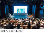 Купить «Medical expert giving a talk on diagnostics in medicine on 12th Winfocus world congress on 8th of September, 2016 in Ljubljana, Slovenia.», фото № 30413991, снято 7 сентября 2016 г. (c) Matej Kastelic / Фотобанк Лори