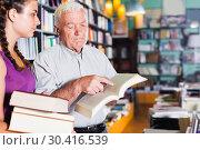 Nice grandfather with girl are reading books. Стоковое фото, фотограф Яков Филимонов / Фотобанк Лори