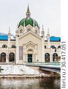 The Academy of Fine Arts in Sarajevo, Bosnia and Herzegovina (2018 год). Редакционное фото, фотограф Николай Коржов / Фотобанк Лори