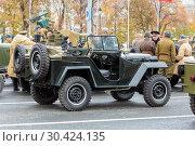 Купить «Soviet all-wheel drive car GAZ-69 with an open top.», фото № 30424135, снято 7 ноября 2018 г. (c) Акиньшин Владимир / Фотобанк Лори