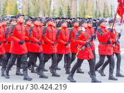 Купить «Russia Samara November, 2018: the cadet corps of Mordovia EMERCOM of Russia marching in the square. Text in Russian: Lyceum EMERCOM of Russia», фото № 30424219, снято 7 ноября 2018 г. (c) Акиньшин Владимир / Фотобанк Лори