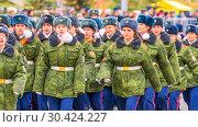 Купить «Russia Samara November 2018: The Cadet Corps parade through the square.», фото № 30424227, снято 7 ноября 2018 г. (c) Акиньшин Владимир / Фотобанк Лори