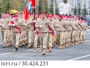 Купить «Russia Samara November 2018: Unarmeysky detachment of the All-Russian military-patriotic social movement (GDPOD) at the parade.», фото № 30424231, снято 7 ноября 2018 г. (c) Акиньшин Владимир / Фотобанк Лори