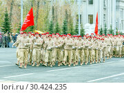 Купить «Russia Samara November 2018: Unarmeysky detachment of the All-Russian military-patriotic social movement (GDPOD) at the parade.», фото № 30424235, снято 7 ноября 2018 г. (c) Акиньшин Владимир / Фотобанк Лори
