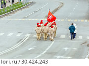 Купить «Russia Samara November 2018: Unarmeysky detachment of the All-Russian military-patriotic social movement (GDPOD) at the parade.», фото № 30424243, снято 7 ноября 2018 г. (c) Акиньшин Владимир / Фотобанк Лори