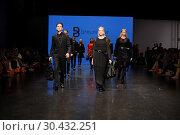 Купить «Breuninger Fashion Show during Platform Fashion Featuring: Kim Hnizdo Where: Düsseldorf, Germany When: 21 Jul 2017 Credit: WENN.com», фото № 30432251, снято 21 июля 2017 г. (c) age Fotostock / Фотобанк Лори