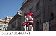 Купить «Castellers make castell in front of the ayuntamiento building during La Merca in Barcelona», видеоролик № 30443471, снято 16 октября 2018 г. (c) Яков Филимонов / Фотобанк Лори