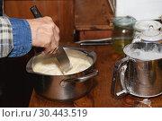 Купить «Pumpkin pie, home baking, man mixing flour to dough», фото № 30443519, снято 19 декабря 2018 г. (c) Короленко Елена / Фотобанк Лори