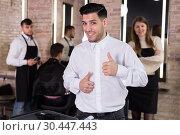 Купить «Satisfied male client of barbershop», фото № 30447443, снято 5 марта 2018 г. (c) Яков Филимонов / Фотобанк Лори