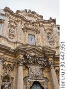 Купить «The Santa Maria Maddalena. Roman Catholic church in Rome. Italy», фото № 30447951, снято 27 апреля 2018 г. (c) Екатерина Овсянникова / Фотобанк Лори