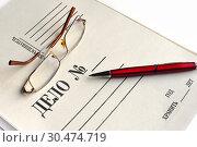 """Купить «Папка с надписью """"Дело №"""", ручка и очки», эксклюзивное фото № 30474719, снято 27 ноября 2016 г. (c) Юрий Морозов / Фотобанк Лори"""
